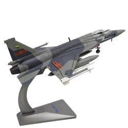 1/48 Schaal Legering Fighter FC-17 Pakistan Air Force Thunder Vechter JF-17 Model Speelgoed Kinderen Kids Gift voor Collection