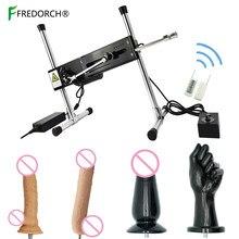 Fredorch Premium Sex Machine,Vac-u-Lock,ultra quiet,Turbo Gear Power 120w,Solid Steel Frame,Ultra Stability,Sex Product