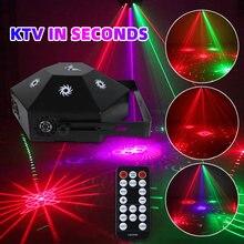Цветная (rgb) 8 глазый колеса Лазерная музыка светильник ktv/bengdi/Семья/партий