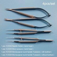 Новые 4 шт./компл. офтальмологические микрохирургические инструменты 12,5 см ножницы+ держатели игл+ нержавеющая сталь tweezers хирургический инструмент