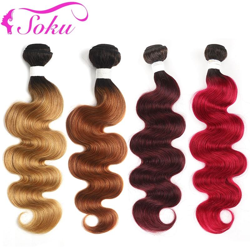 1B 99J/бургундские пучки человеческих волос Ombre SOKU бразильские объемные волнистые волосы, волнистые пряди, не Реми, блонд, каштановые волосы дл...