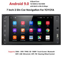 "7 ""4Core Android 9.0 2Din Auto Media Player GPS per Toyota RAV4 Corolla Camry Allion Hilux Fortuner Innova prado RAV 4 Radio Navi(China)"
