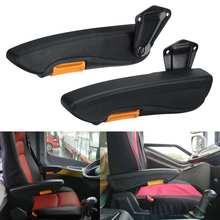 Universal Car RV Seat Armrest Adjustable Seat Arm Rest PU Leather Handrail Hand Rest Holder For Motorhome Caravan Boat