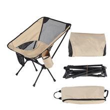Портативный ультралегкий складной стул для путешествий уличные