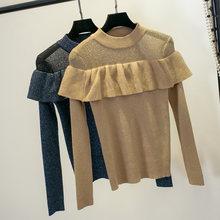 Свитер shintimes с длинным рукавом Женский Блестящий пуловер