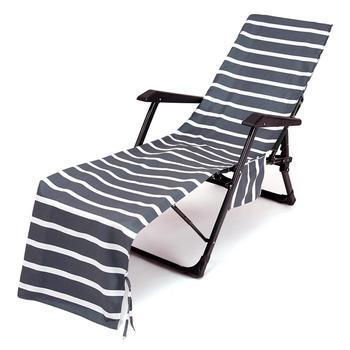 Serviette de plage spéciale pour transat gris