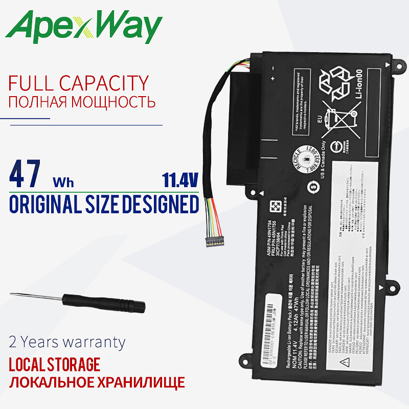 ApexWay 47WH 45N1754 45N1755 Battery For Lenovo E450 E450C E455 E460 E460C 45N1756 45N1757 Laptop Battery 11.4V 47Wh