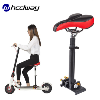 Electric scooter seat free punching Quick release carbon fiber scooter universal seat cushion