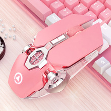 Computer-Mouse Wired-Gaming-Mouse Pink Mice Mechanical-Games Rgb Laptop Office Girl Luminous