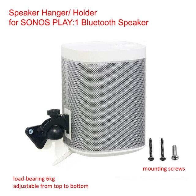 Cabide ajustável de alto falante para sonos play1, suporte ajustável de metal para alto falante sonos play one, desktop, parede 6kg carga de carga