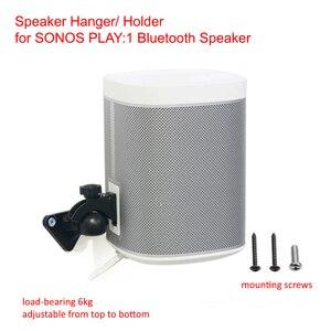 Image 1 - מתכוונן רמקול קולב עבור SONOS Play1 חכם Bluetooth רמקול מתכת מחזיק רמקול Sonos נגן אחד שולחן העבודה קיר 6kg עומס
