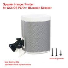 Verstelbare Luidspreker Hanger voor SONOS Play1 Smart Bluetooth Speaker Metal Speaker Houder voor SONOS Play Een Desktop Muur 6kg belasting