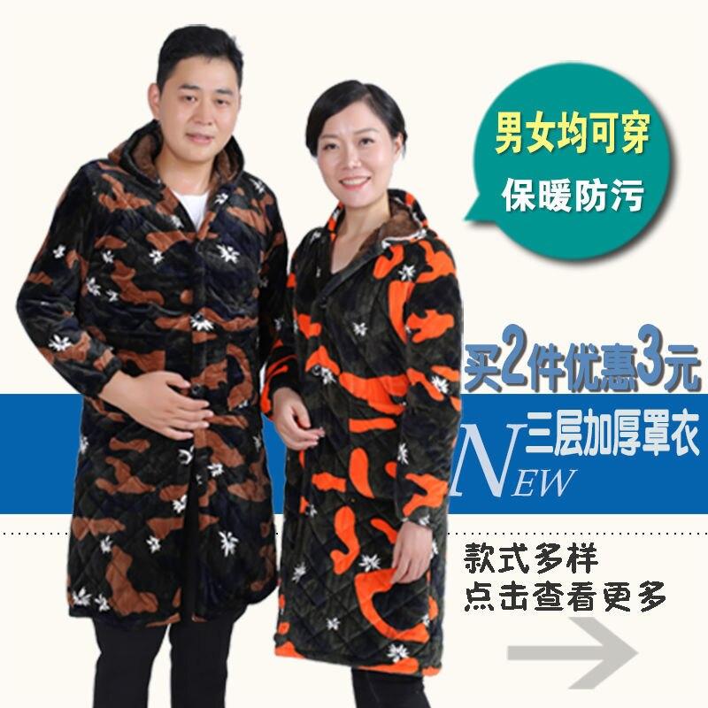 Thick Down Jacket Large Size Plus Velvet Plus Cotton Adult Apron Overclothes Women's Plus-sized Work Clothes Bib Men's Long Slee