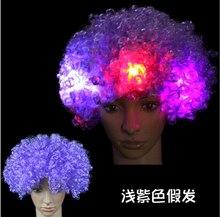 Светящийся головной убор шляпа взрывчатка голова парик светодиод вспышка головной убор клоун парик вентиляторы принадлежности взрослый вечеринка представление фиолетовый