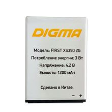 2pcs NEW Original 1200mAh first xs350 2g battery  for DIGMA First XS350 2G High Quality Battery+Tracking Number стоимость