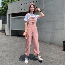 Summer soft sister Japanese girl lovely Pink overalls Strap pants