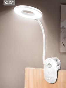 YAGE Clip Dimmer Desk-Lamp Eye-Protection Rechargeable Touch-On/off-Switch 3-Modes 18650