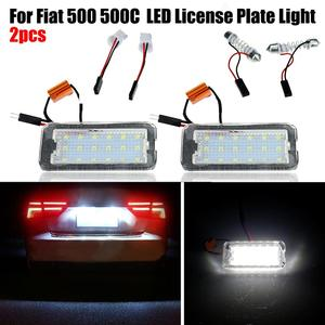 2PCS White LED License Plate Lights Number Tail Lamp Fit for Fiat 500 500C