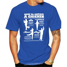 Arrested Development - How To Imitate A Chicken Soft T-Shirt Cool Gift Personality Tee Shirt