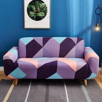 Floral κάλυμμα καναπέ