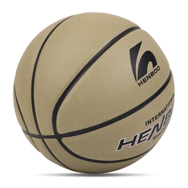 HENBOO 8Pieces Basketball High Quality Microfiber Leather Official Size 5 Standard Outdoor Indoor Sport Inflatable Ball 8116 in Basketballs from Sports Entertainment