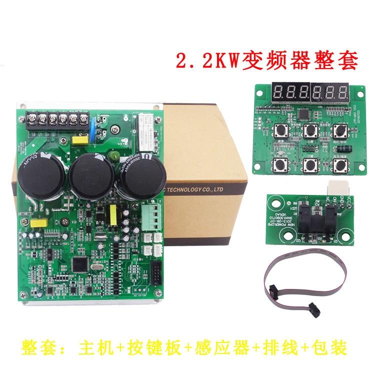 Inverter for Mute Terminal Machine 2.2KW 2200KW Circuit Board Driver Board for 4T / 6T Terminal Machine