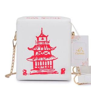 Image 2 - ENJOININ Chinese Takeout Box Purse Pu Leather Women Handbag Novelty Fashion Crossbody Bag Shoulder Chain Bag for Girl handbag