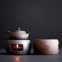 Керамическая чайная плита LUWU, подогреватель чая, китайский кунг-фу, аксессуары для чая
