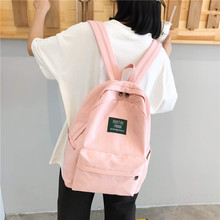 2019 nylon zipper solid color new backpack Japan South Korea womens women  Unisex bookbag pink
