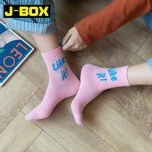 J-BOX, 4 пар/лот, женские носки, Забавные милые хлопковые носки, носки с надписью Happy, модные носки ярких цветов в японском стиле Харадзюку, длинные носки