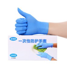 Gloves Disposable Latex Wearable Thickening Rubber Rubber Ding Qing Labor Insurance Wearable Waterproof Work PVC Surgery