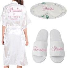 Индивидуальный длинный халат, Свадебный индивидуальный халат для невест, Вечерние шелковые мягкие домашний банный халат для женщин, кимоно, халаты