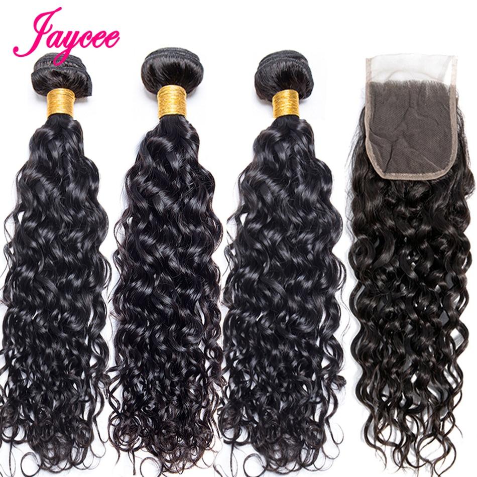 Jaycee Water Wave Bundles With Closure Brazilian Hair Weave Bundles With Closure Remy Human Hair 3 Bundles With Closure