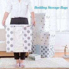 Складная сумка для хранения одежды, одеяло, Стёганое одеяло, шкаф, свитер, органайзер, коробка, мешочки, модная распродажа, органайзер для од...