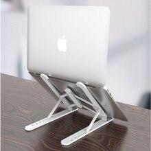 Регулируемая Складная портативная подставка для ноутбука нескользящая