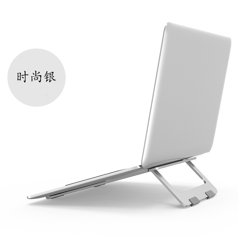 Portable Folding Notebook cooling rack Aluminium alloy Laptop Stand metal PC computer stand on table laptop Accessories