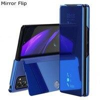 Funda abatible inteligente para Samsung Galaxy Z Fold 2, 5G, W21, W20, de cuero PU, a prueba de golpes