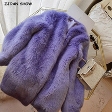 Keep warm Women inverno viola peloso Shaggy Faux Fox Fur Jacket elegante manica lunga Furry Faux Fur Coat capispalla sciolto