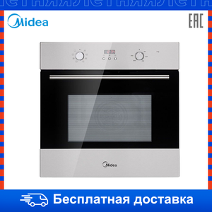Built-in electric oven grill for home and kitchen Major Appliance Midea MO470B4X