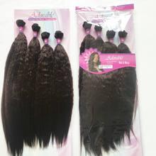 Очаровательные пряди для наращивания синтетических волос с застежкой/мокрыми