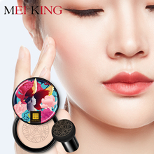 MEIKING Face Concealer Cream Makeup Primer Moisturizing Foun