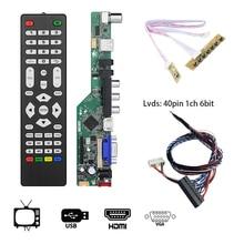 T.V53.03 Universal LCD TV Controller Driver Board V53 analog TV motherboard 15.6