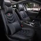 Кожаный чехол для сиденья автомобиля 5 мест для hyundai i40 creta getz santa fe solaris i30 tucson kona ioniq ix35 все модели автомобильные аксессуары