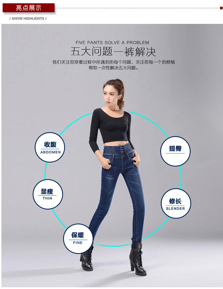 Womens Winter Jeans High Waist Skinny Pants Fleece Lined Elastic Waist Jeggings Casual Plus Size Jeans For Women Warm Jeans 7