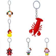 New cartoon PVC animal combination key ring pendant girl bag car key ornaments children birthday gift fashion girl bag pendant fan shape tassels key chain car ornaments