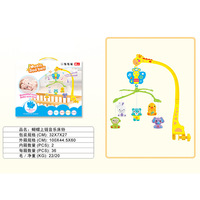 Infants Butterfly Music Box Chain Oceans Animal Bed Bell Cartoon Animal Music Rotary Table Bedside Bell Toy