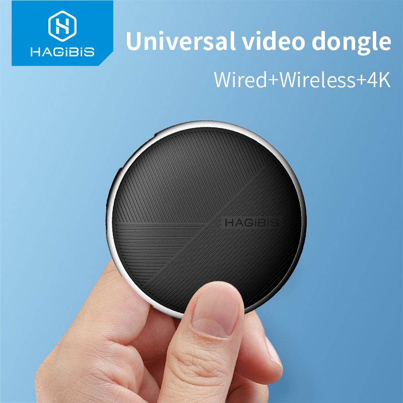 Hagibis 2.4G/5G 4K Wifi Display Receiver Wireless/Wired HDMI-compatible Dongle Miracast AirPlay DLNA TV Stick for Projector HDTV - ANKUX Tech Co., Ltd