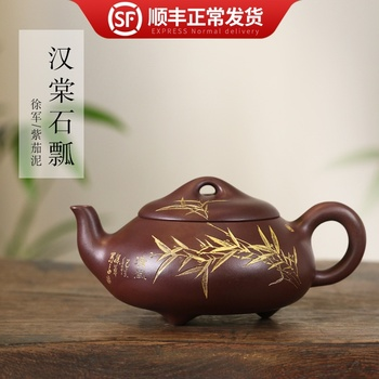 Engineer pure hand engraved description gold purple eggplant clay authentic purple sand pot single pot Han Tang Shipiao фото