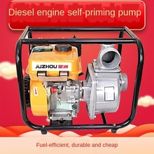 Agricultural diesel self-priming water pump 2 inch 3 inch self-priming high-pressure pumping machine irrigation diesel small