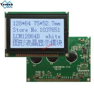 Image 5 - Màn Hình LCD Hiển Thị Màn Hình 12864 128*64 Xanh Dương Trắng 75X52.7 Cm 5 V S6B0107 Một Nửa Hoặc Full Lỗ LCM12864D V1.0 Thay Vì WG12864B AC12864E